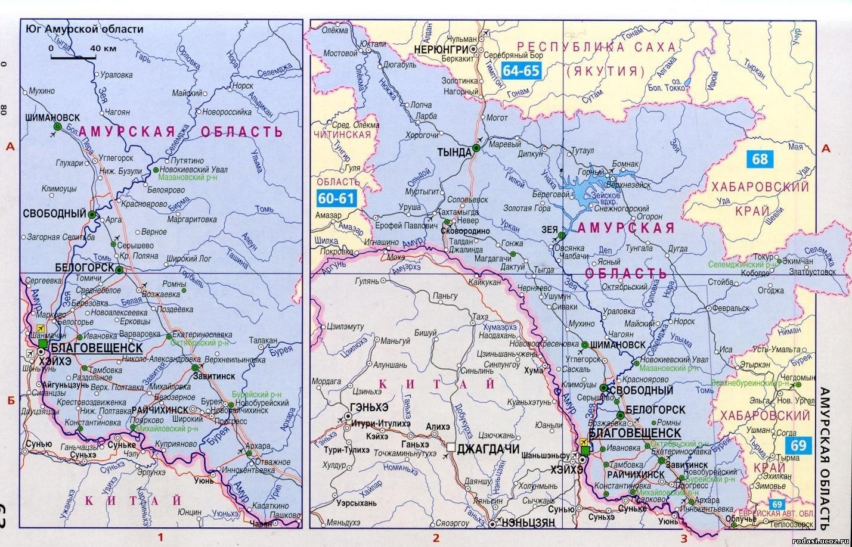 Амурская область часовой пояс 1